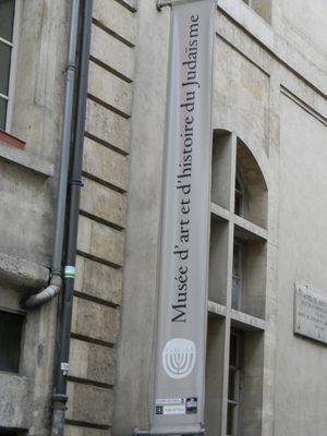 Musee du Judaisme 9
